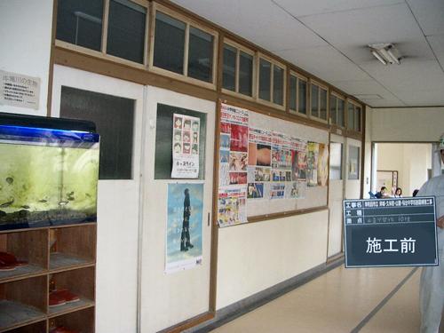 壇建築計画事務所